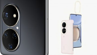 Huawei P50 Pro official